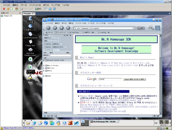 Knoppix 3.2 on VMware 4.01 �Ō��� My Homepage